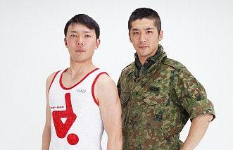 【駆逐】元自衛隊の友