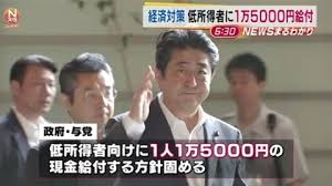収200万