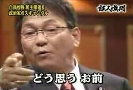【武勇伝】高圧的な事故加害