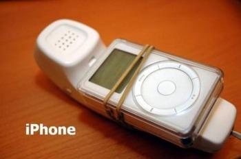 【極悪】iphoneを盗ん