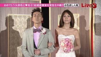 【キチ親登場!】結婚式
