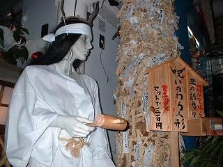 【恐怖】ギャルの義妹
