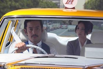 にタクシー