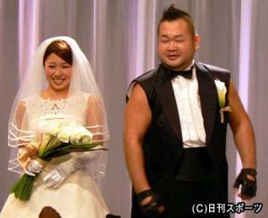 キチ妹は結婚するに際し