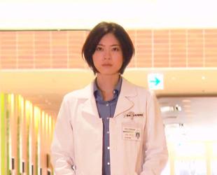 医者の私と