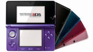 3DSをクレクレしてきた