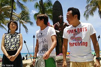 福引で『ハワイ旅行』を