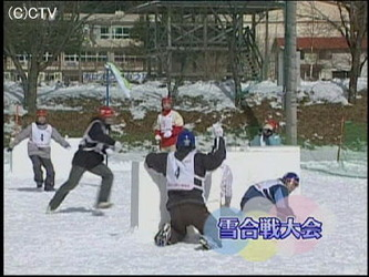 先生VS生徒の雪合戦