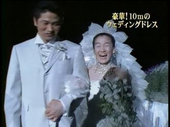 金が無いのに『結婚式が