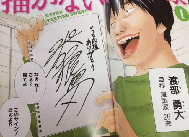 【圧勝!】漫画家の息子が『ニート』と勘違いされ、親戚に暴行を受けた…場を収めるべく、息子の通帳を見せると…