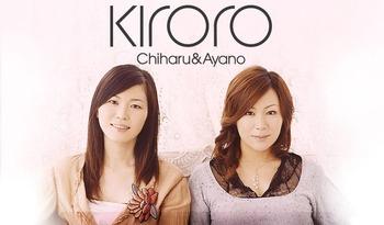 kiroero