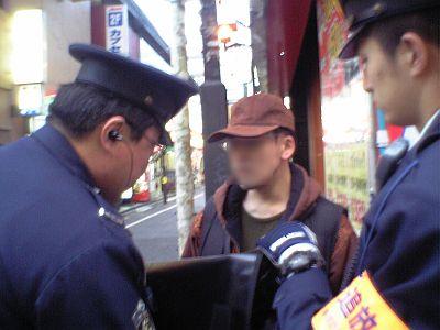バイトに向かっている途中で警察