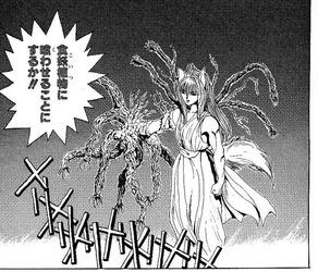【凶悪】「悪魔の植物