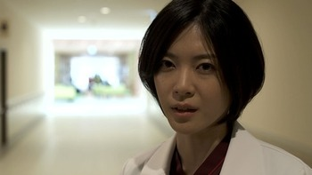 【地獄】医者の娘として生まれ