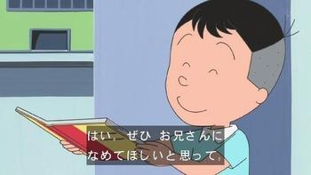 【悪魔】精神障