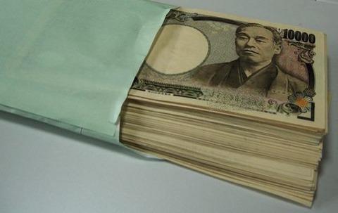 私の落とした銀行の封筒