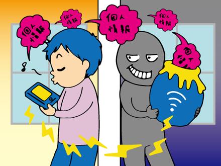 WiFiクレクレのキ