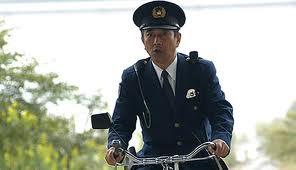 警官の乗ってきた自転