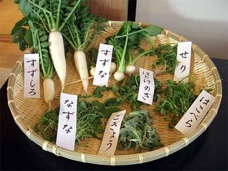 七草粥を作っ