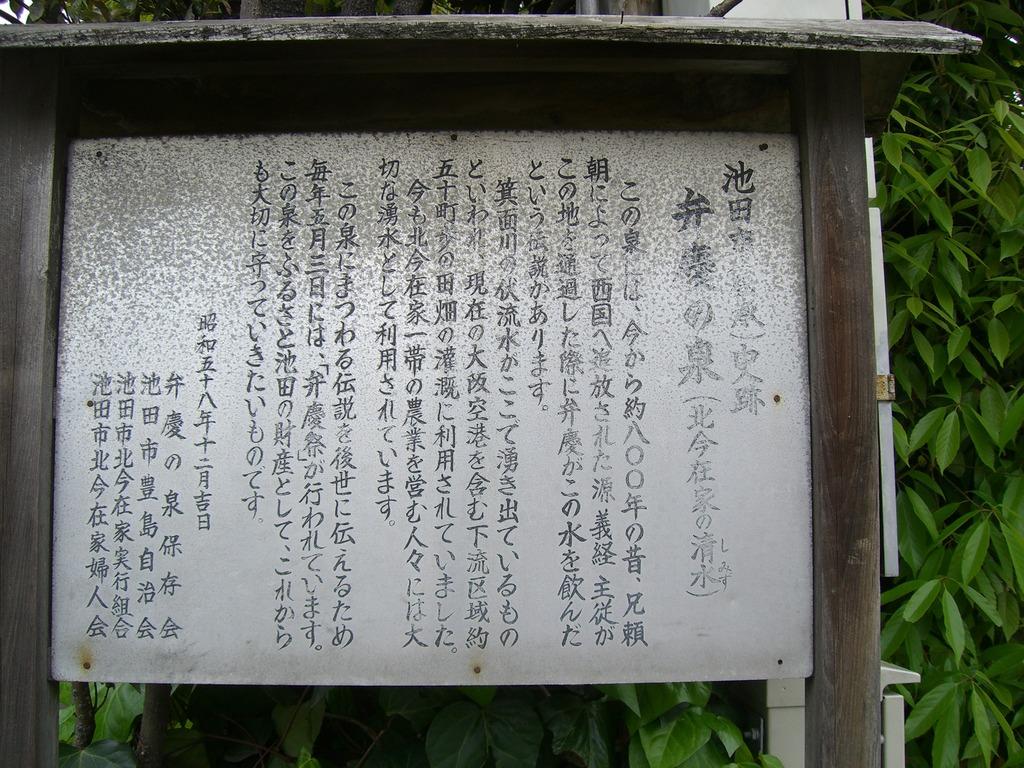 13石橋駅付近