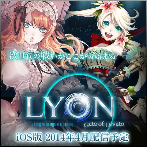 lyon_top[1]