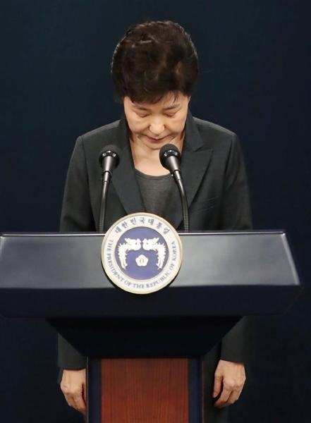 朴槿恵謝罪