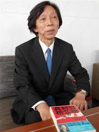 武藤正敏元駐韓日本大使