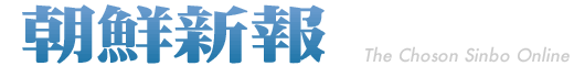 logo_chosonsinbo_jp