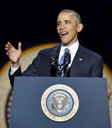 オバマ最後の演説