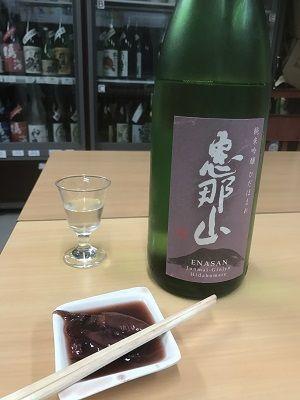 ホタルイカワイン漬け2