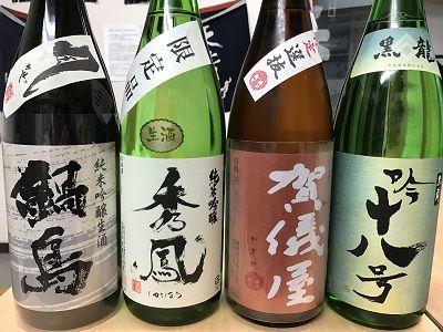422日本酒