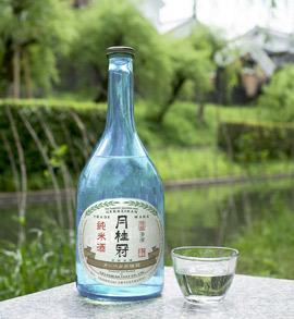 日本酒好きのページ〜利酒師が飲んだ酒を評価しています〜                        お酒の弱い利酒師