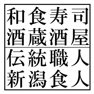イベントロゴ