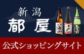 miyakoya_bnr02