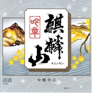 吟辛(新) (1)