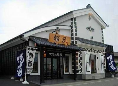 house-Miyakoya-E-1DSCN361011111