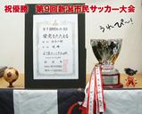 09shimisaka_s