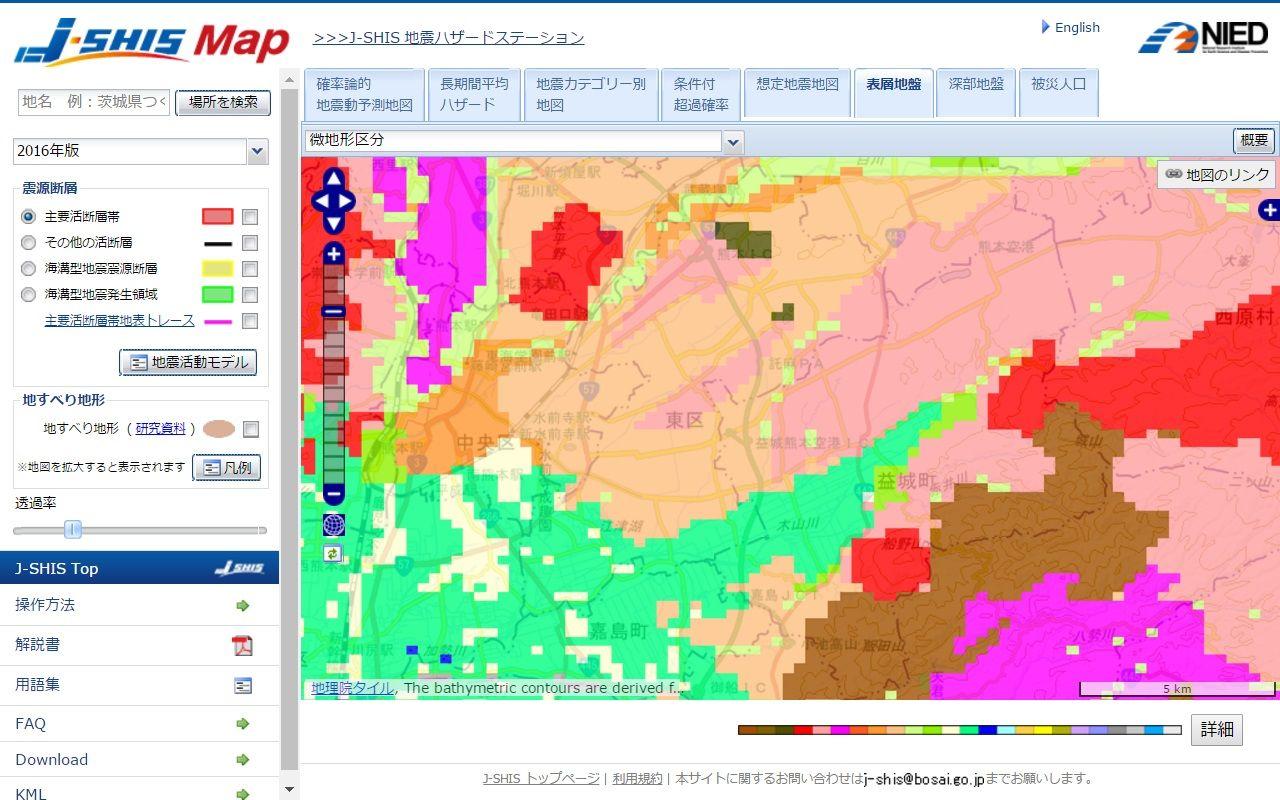 J-SHIS Map熊本微地形区分拡大図