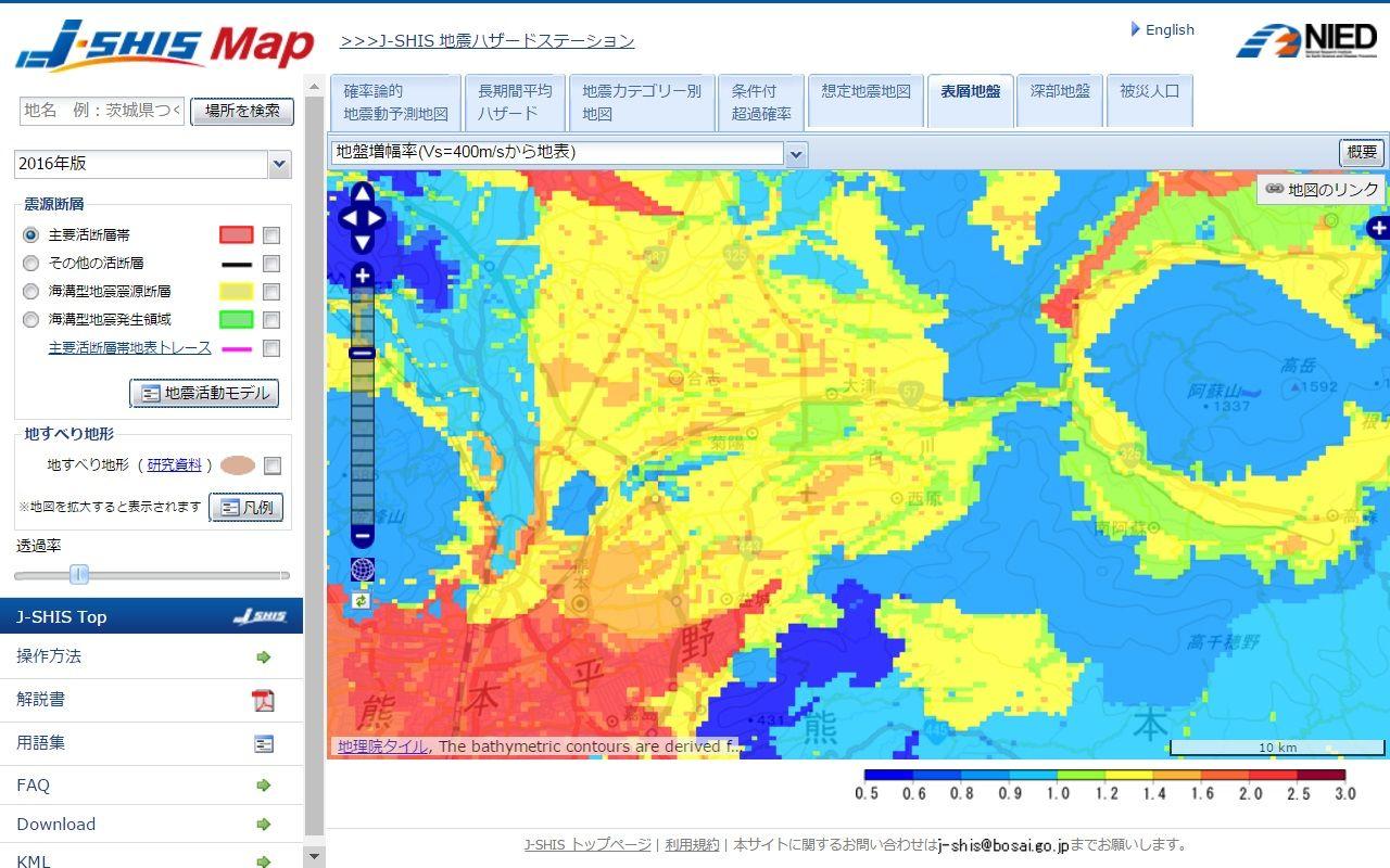 J-SHIS Map熊本表層地盤の揺れやすさ地図