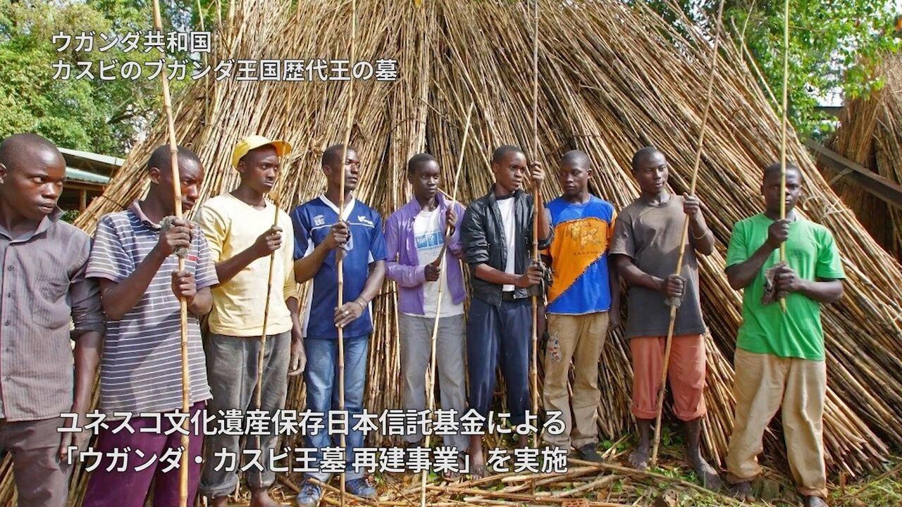 2013.04 2nd Mission to Kasubi tombs, Uganda_