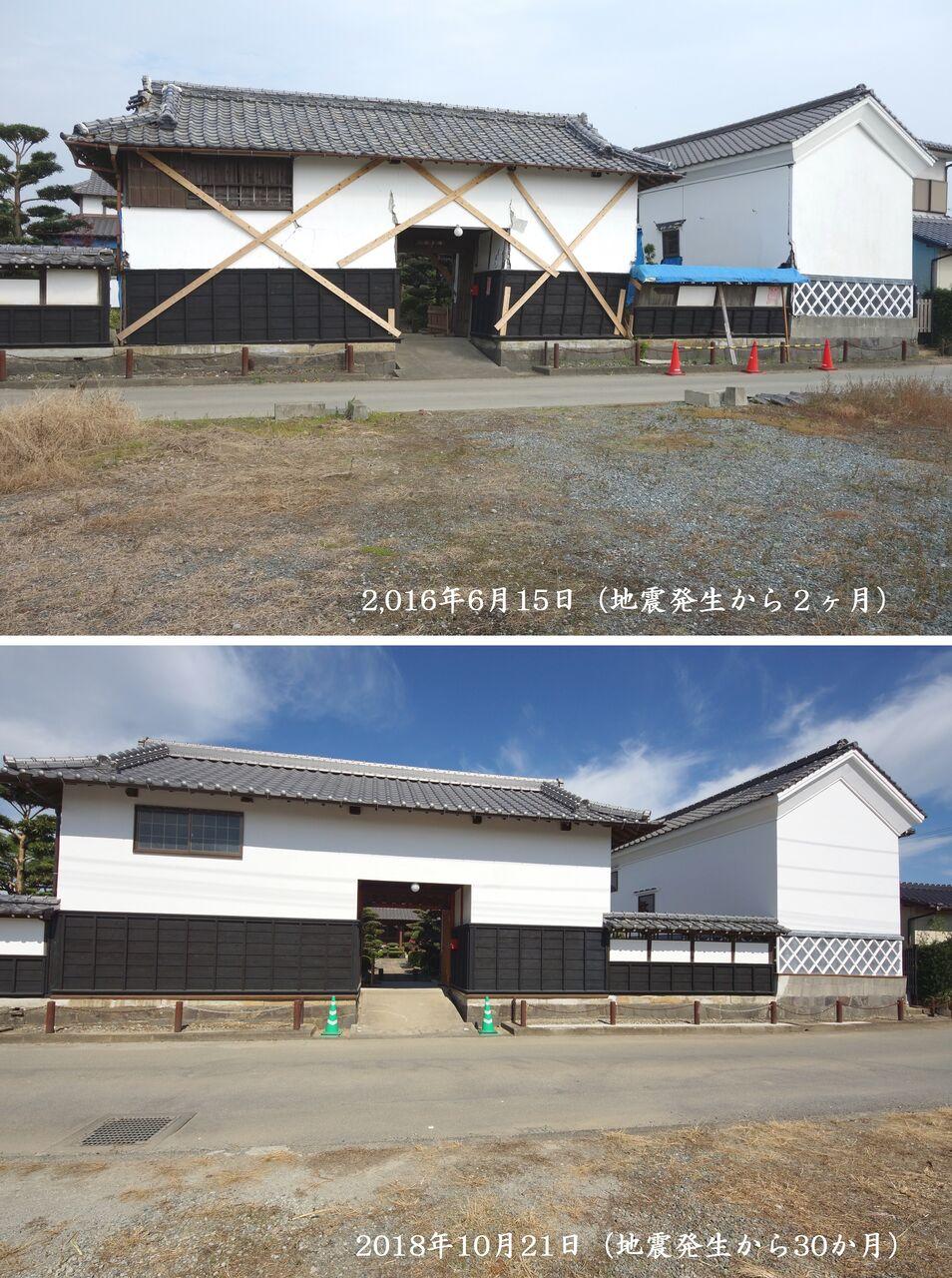 熊本市南区_清田家震災から二年半_DSC02932