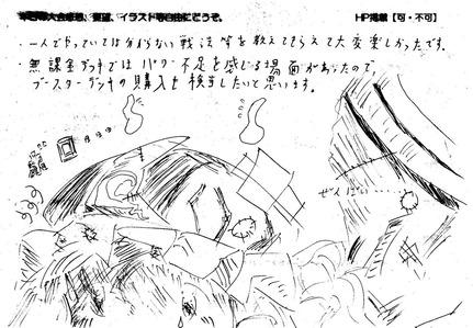 yuyu 001