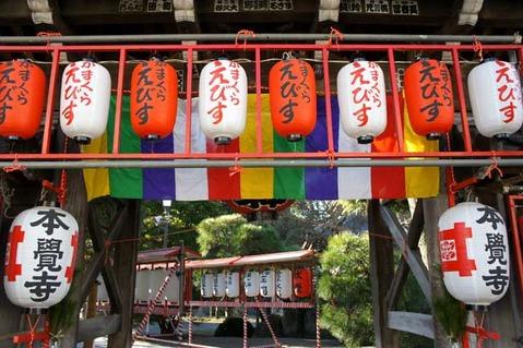 101231本覚寺