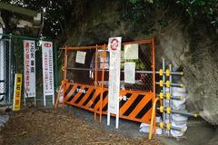 150816北鎌倉駅裏トンネル