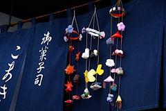 190207北鎌倉つるし飾り4