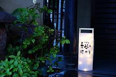 170823長谷の灯かり