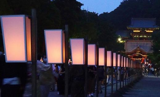 200808鶴岡八幡宮ぼんぼり祭り3