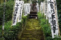 161128杉本寺階段