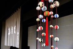 190207北鎌倉つるし飾り3