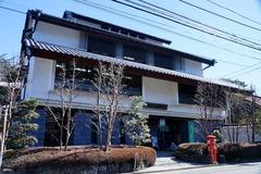 150325鎌倉小坂郵便局